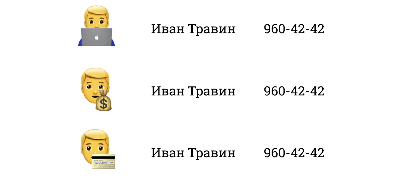 Иван Травин открыл банковский счет, оформил кредитную карту иподал заявку накредит наличными